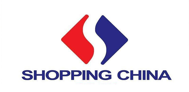 Shopping China Rivera